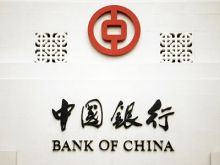 Shuanghui beantragt Milliarden-Kredit bei der Bank of China